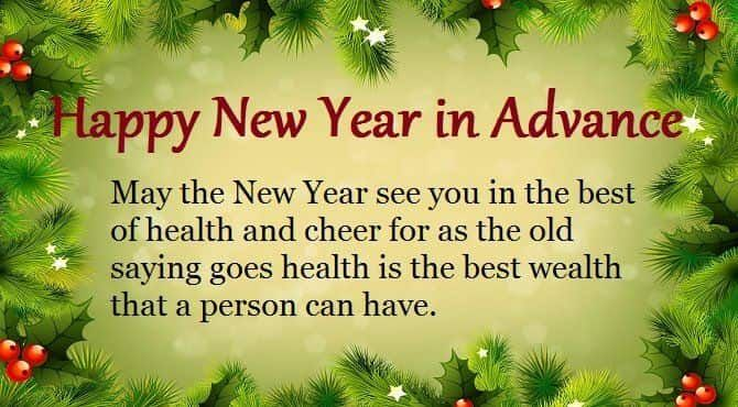 Advance New Year 2019 Wishes Sms Greeting Sayings Images Lines