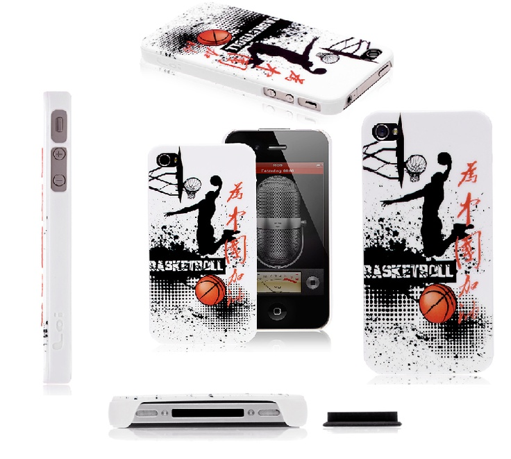 iPhone 4 cases - bascketball sport case