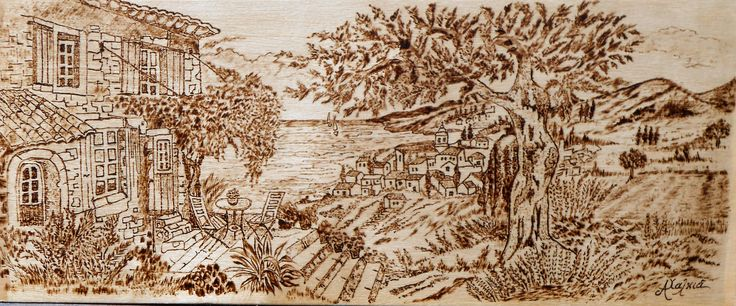 το ψαροχώρι..!!! 45 x 18 cm the fishing village .. !!! 45 x 18 cm
