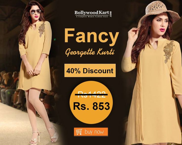 Style your self with this marvelous Fancy Beige georgette ‪#‎kurti‬. Buy this kurti in just Rs.853 Visit:http://bit.ly/1jPstXD