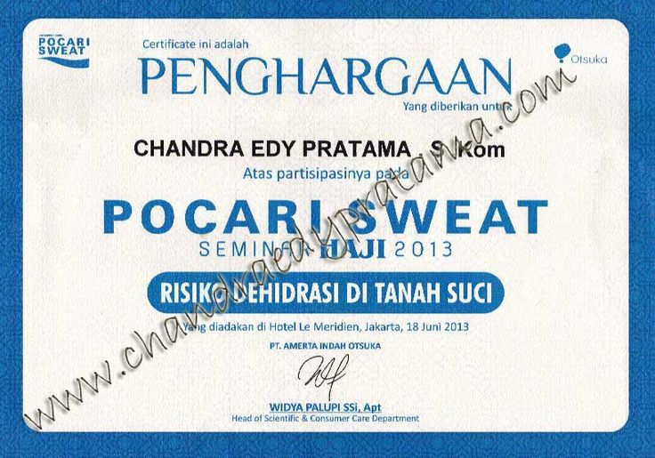 Chandra Edy Pratama [Pocari Sweat]