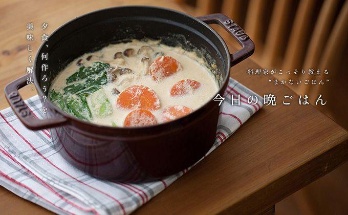ごま味噌豆乳鍋