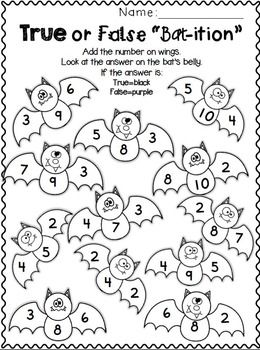 Freebies in the Preview. UPDATED 9/1/14 Fabulous Fall Printables for 1st-2nd Grade~ Math and ELA printables. Just PRINT and TEACH! No Prep needed.