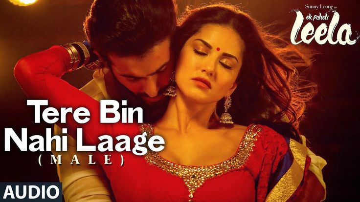 Tere Bin Nahi Laage Guitar Chords - Ek Paheli Leela Sunny Leone - TheGuitar.in