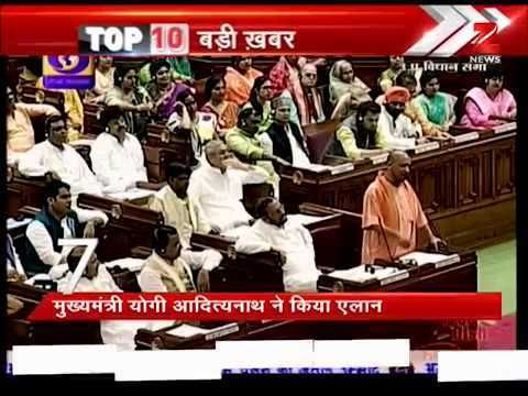 Top 10: Name of Indias 14th President to be announced today | 14 व रषटरपत क नम क ऐलन आज https://t.co/opXvDvivQy #NewsInTweets
