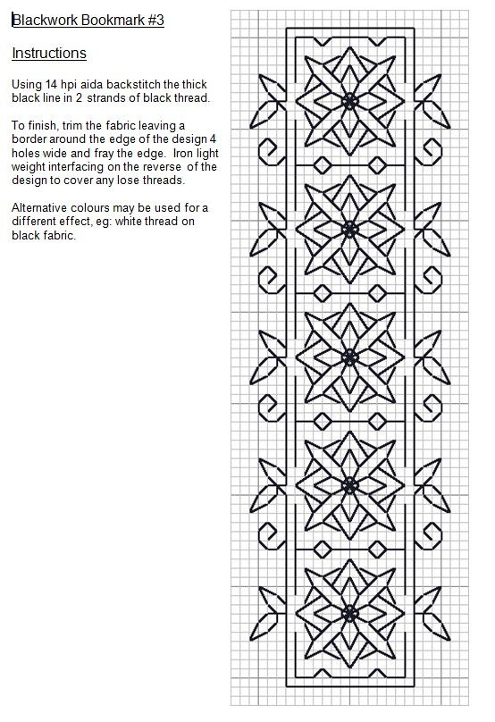 Brain Clutter: Blackwork pattern: Misc blackwork examples #10