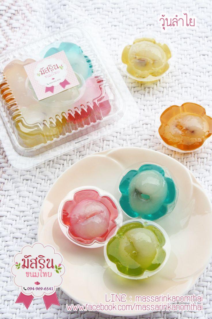 136 best ขนมไทย images on Pinterest | Thai dessert, Kitchens and Flowers
