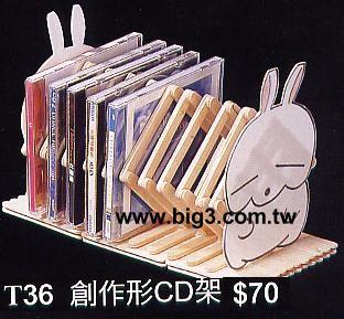 Porta CDS con palitos de helado