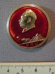 Mao  Repubblica Popolare Cinese