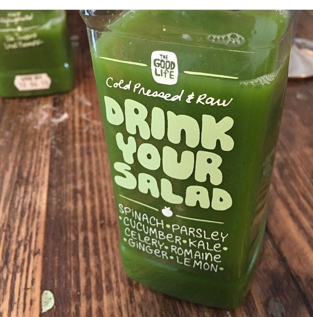 Выпей салат!