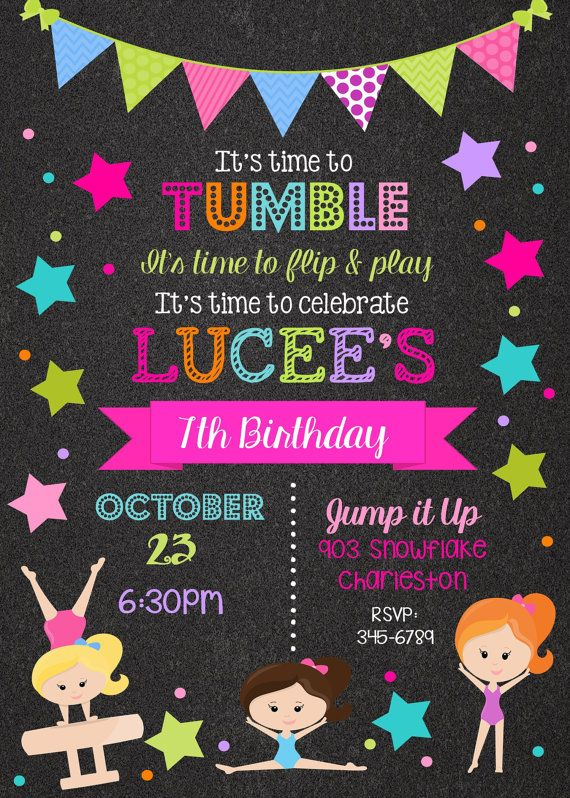 Gymnastics Birthday Party invitations printable or by noteablechic