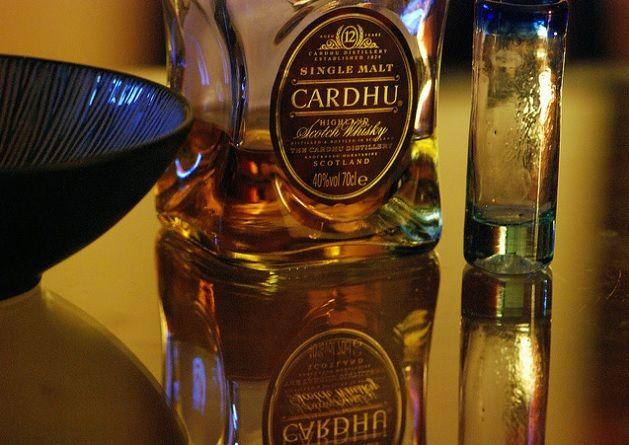 Cardhu whisky - a Speyside classic  #whiskey #whisky #whiskytour