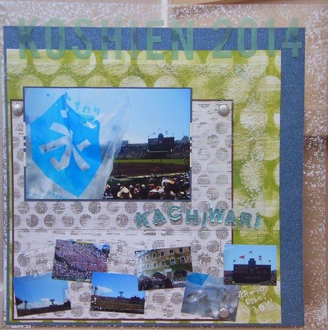 (08-008)えりりんさんの作品。大きい画像をクリックすると、えりりんさんのブログ記事を表示します。