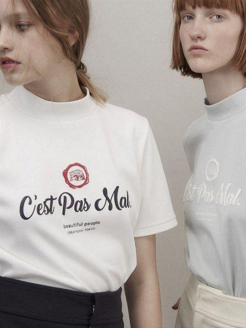diorama span mock neck T-shirt