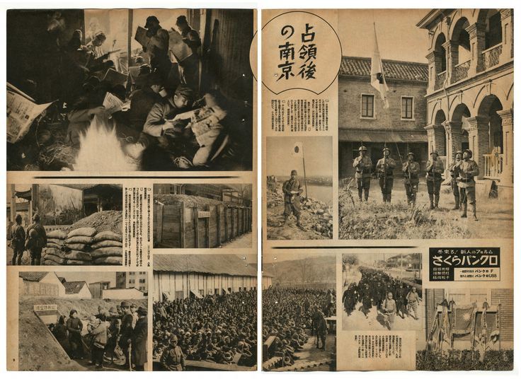 "Asahigraph Vol.30 No.01 page 07-08 (January 05, 1938) | feature articles ""The Sino Campaign"" 24th report. Printed and Published every Wednesday by The Tokyo Asahi Shimbun Publishing Co., Ltd., Tokyo Japan. via blog.livedoor.jp/ea_warhistory/"