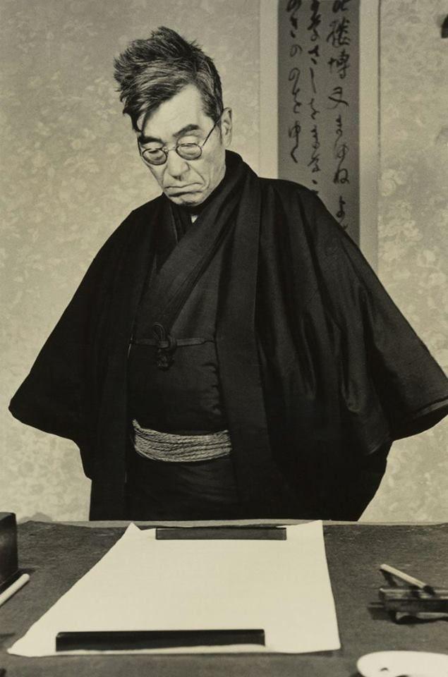 Yaichi Aizu (会津 八一?, August 1, 1881 - November 21, 1956) was a Japanese poet, calligrapher, historian and Japanese art critic; Photo (1947) by Hiroshi Hamaya (濱谷 浩, Japanese 1915 - 1999).