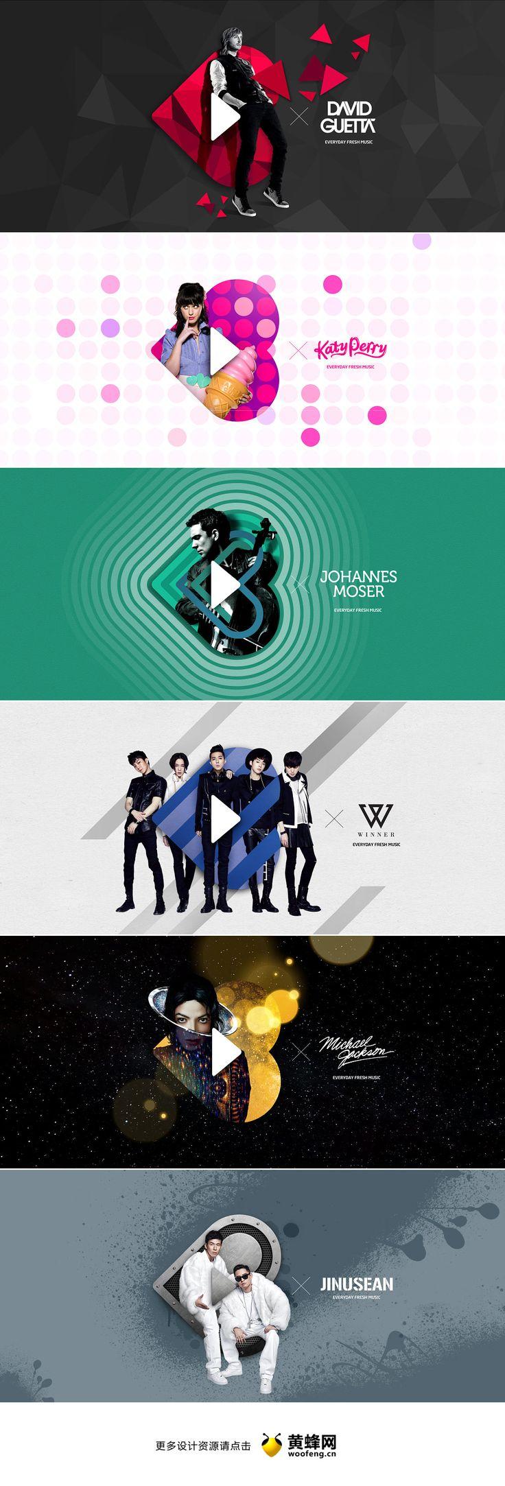 EVERYDAY FRESH MUSIC 品牌banner设计,来源自黄蜂网http://woofeng.cn/
