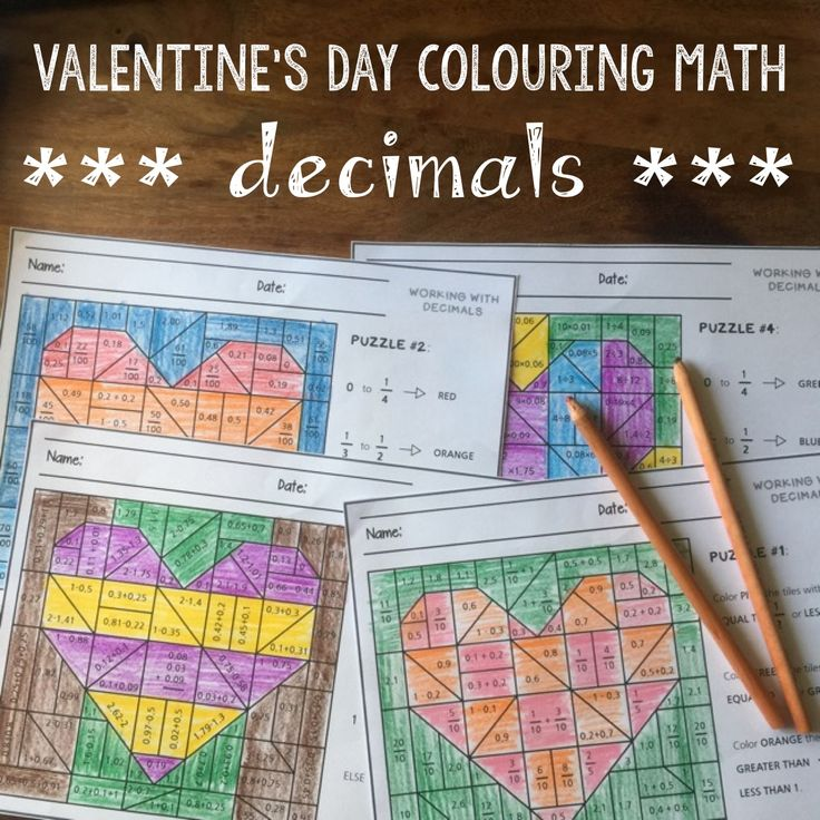 Differentiated coloring math puzzles for 4th and 5th grade - decimal numbers and fractions