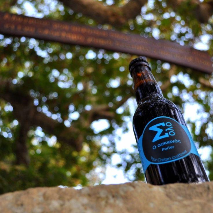 O Askianos Porter by Solo Your Cretan Craft Beer.