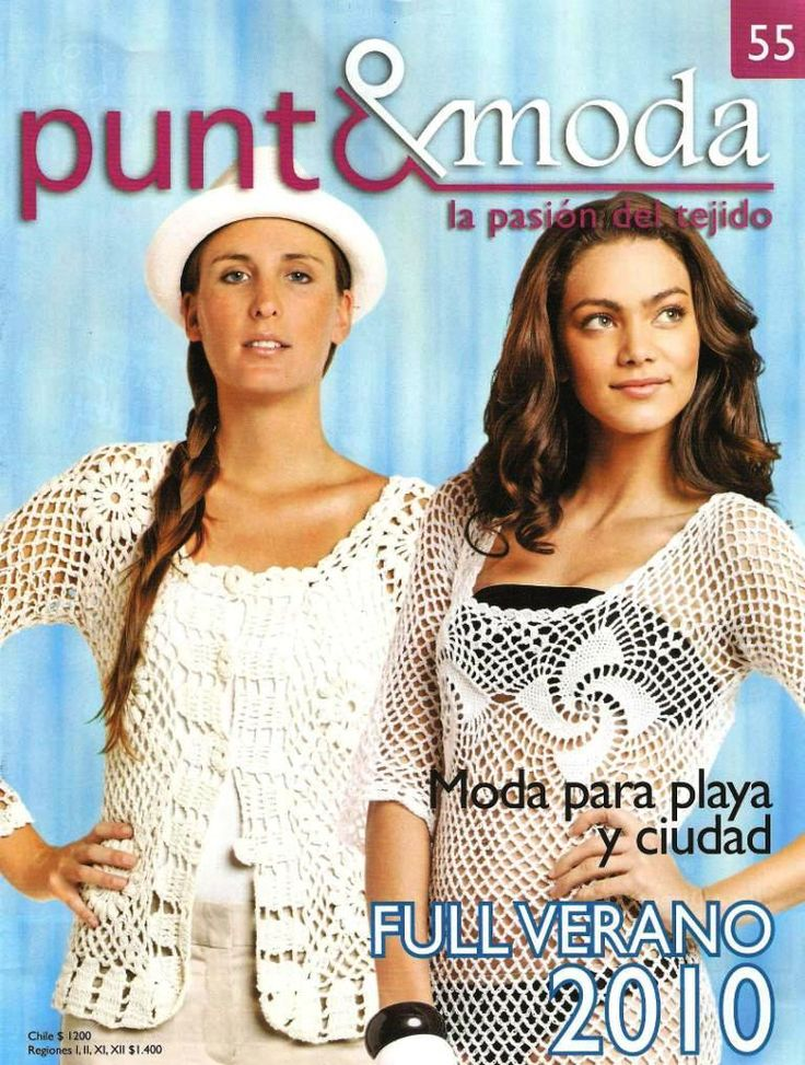 Moda Knitting Books : Images about tejer la moda punto e para ti