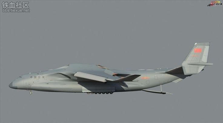 Chinese super airlifter (3)