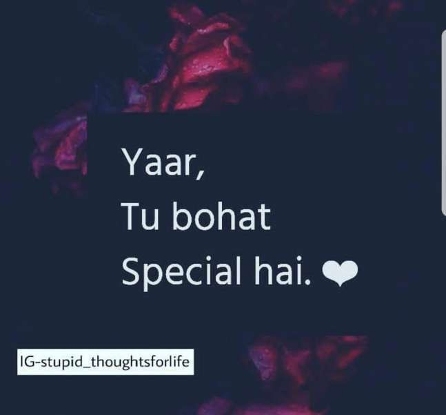 Friendship Quotes In Marathi Quotes In 2020 One Line Quotes Friendship Quotes Best Friend Quotes
