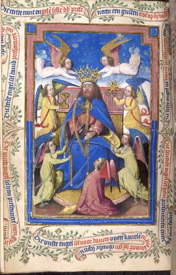 David, surrounded by angels and texts. Fascinating miniature in a Delft breviary.