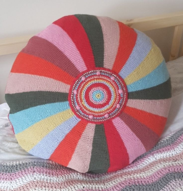 A colourful stripey cushion to brighten up my home!