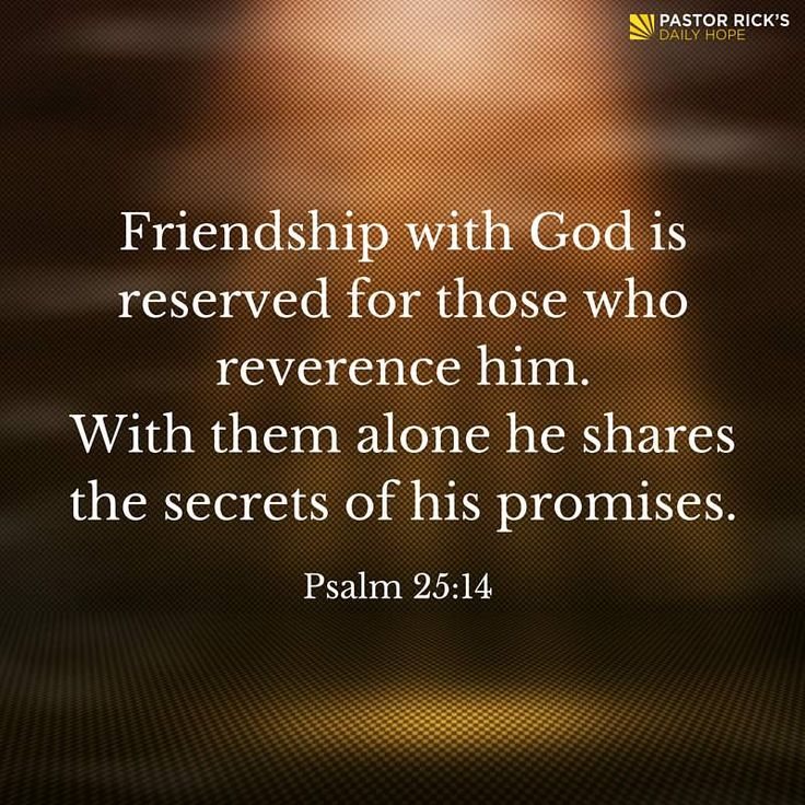 bible quotes about relationship with god