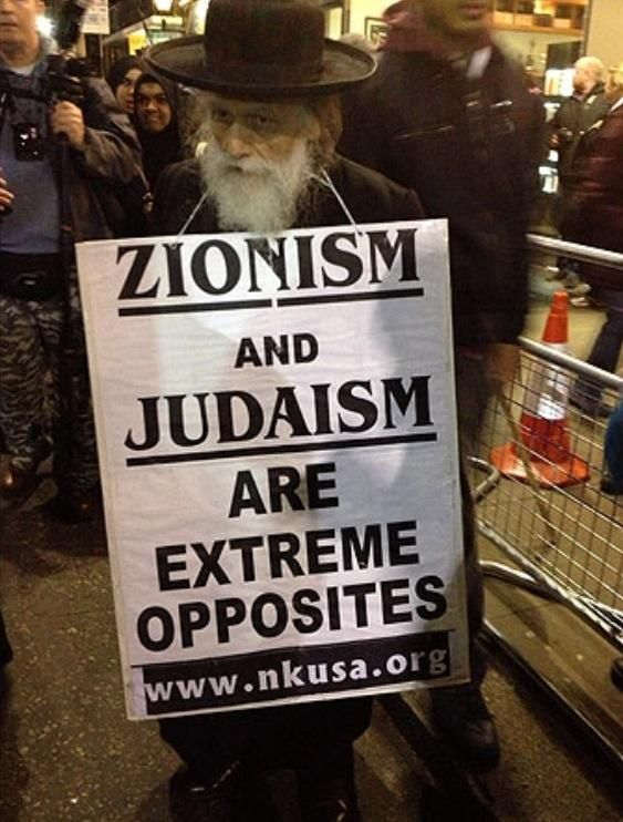 People in London protesting against Israel at Israeli embassy to stop terror