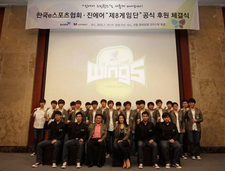 진에어가 e스포츠 프로게임단 공식 후원하게 되었습니다. 진에어 그린윙스 화이팅! *ㅅ* #JinAir #jinair #JinAirGREENWINGS