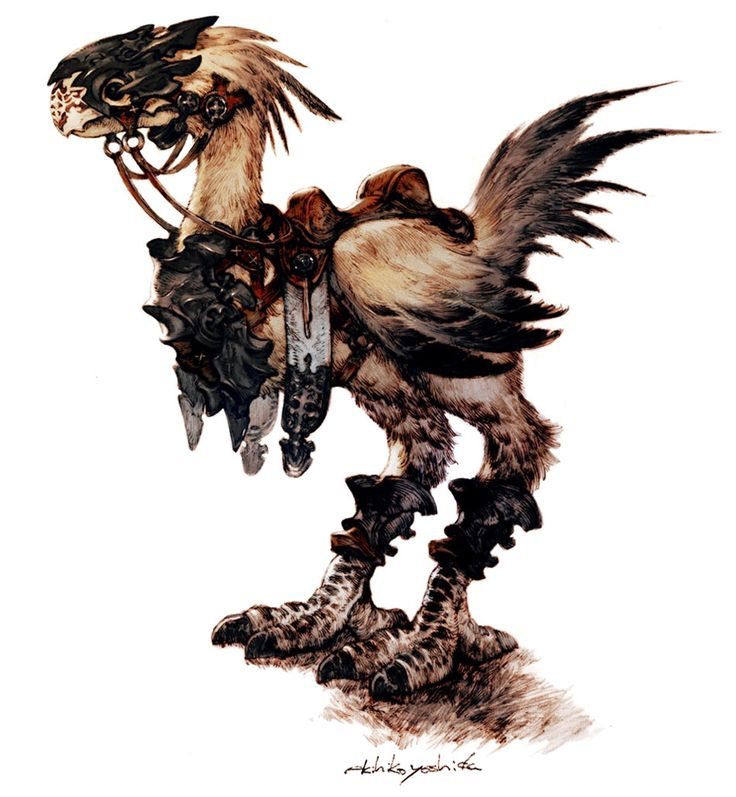 Chocobo Legacy Mount.