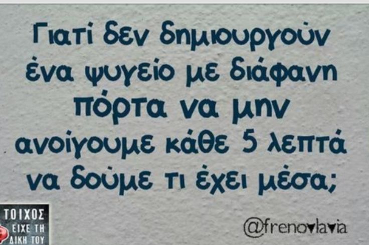 #quotes#words