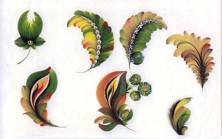 разновидности петриковских листиков
