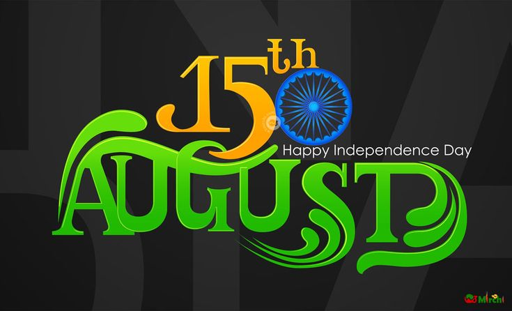 Happy Independence Day #happyindependenceday