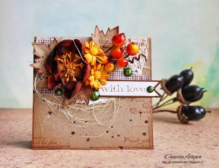 Осенний урожай...