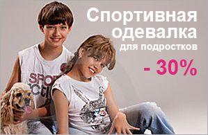 каталог детский спорт игры