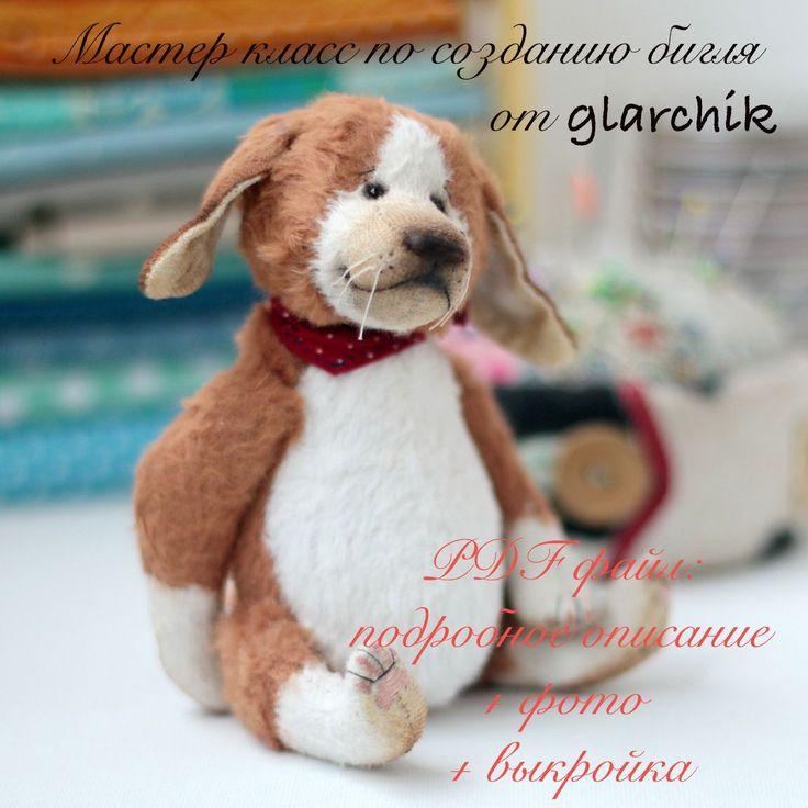 glarchik лариса выкройки: 5 тыс изображений найдено в Яндекс.Картинках