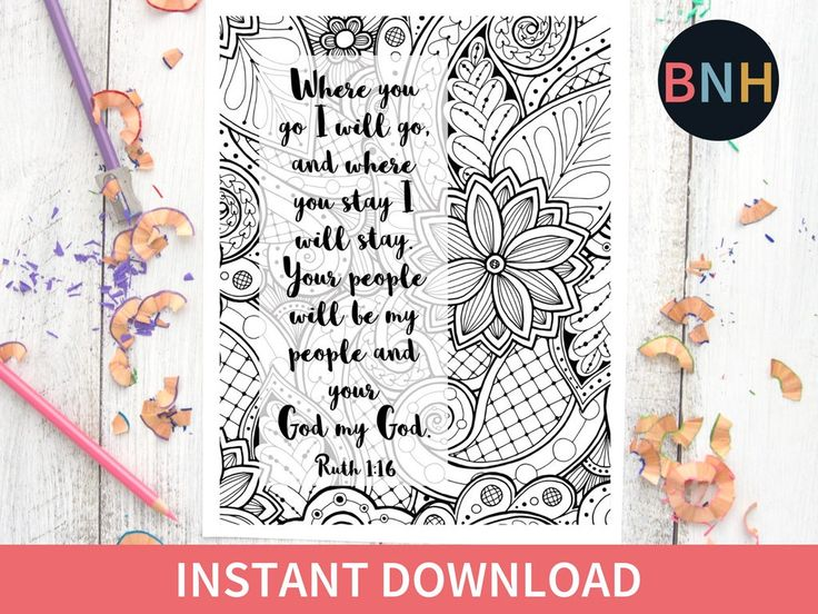 Excited to share the latest addition to my #etsy shop: Ruth 1:16, Bible Coloring Page, Bible Coloring Page, Zentangle, Printable Color, Bible Verse Coloring Page, Worship Coloring Page http://etsy.me/2F6CpHb #art #print #digital #ruth116 #whereyougo #scripturecoloring