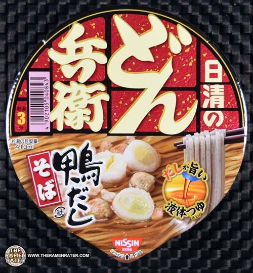 #1938: Nissin Donbei Kamodashi Soba - The Ramen Rater reviews an instant noodle from Japan sent by Box From Japan