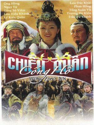 Phim Vương Chiêu Quân