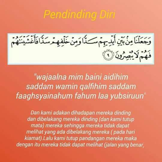 Doa Pendinding Diri
