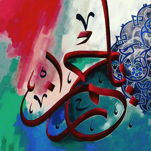 DesertRose,;,Islamic calligraphy art,;, Yaa RAHMAN,;,