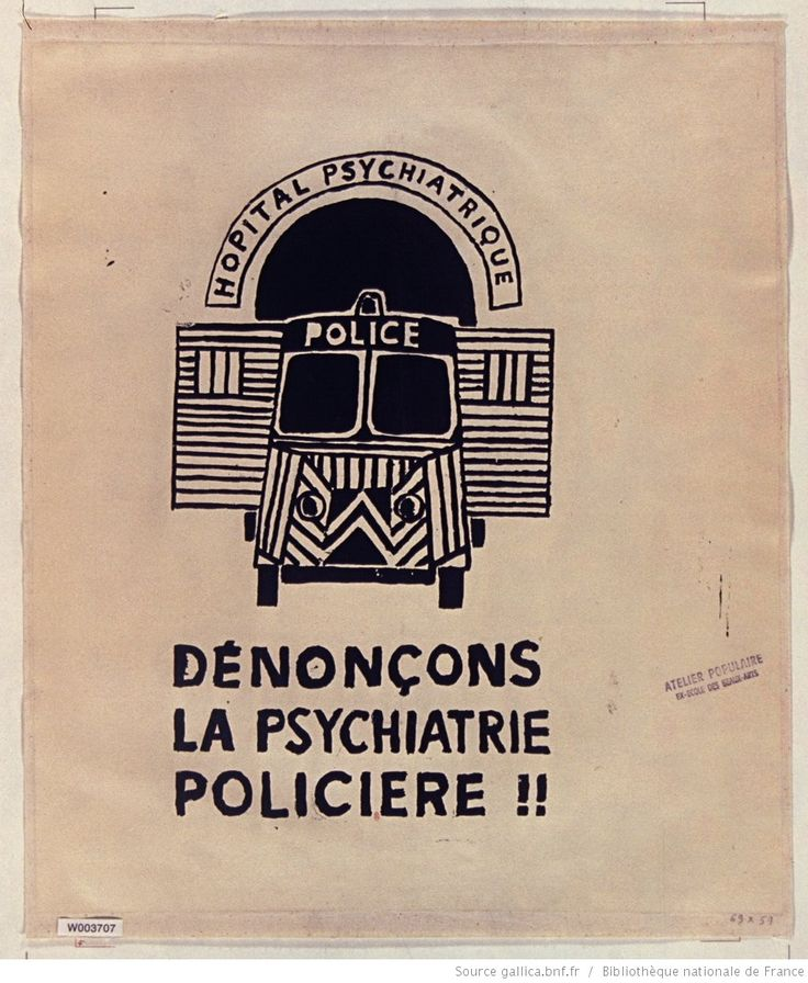 The police were so brutal, it was as if they were released straight out of the mental asylum.