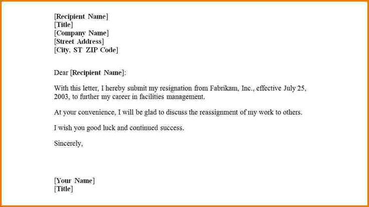 first job resignation letter templateg employment certification - resume first job