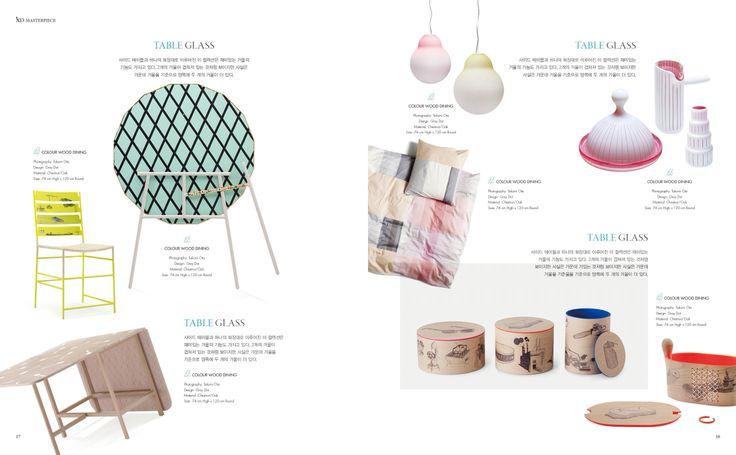 3월호 masterpiece 스홀텐 바이잉스 #scholtenbaijings #designer #design #editorialdesign #magazine #interior #guideline