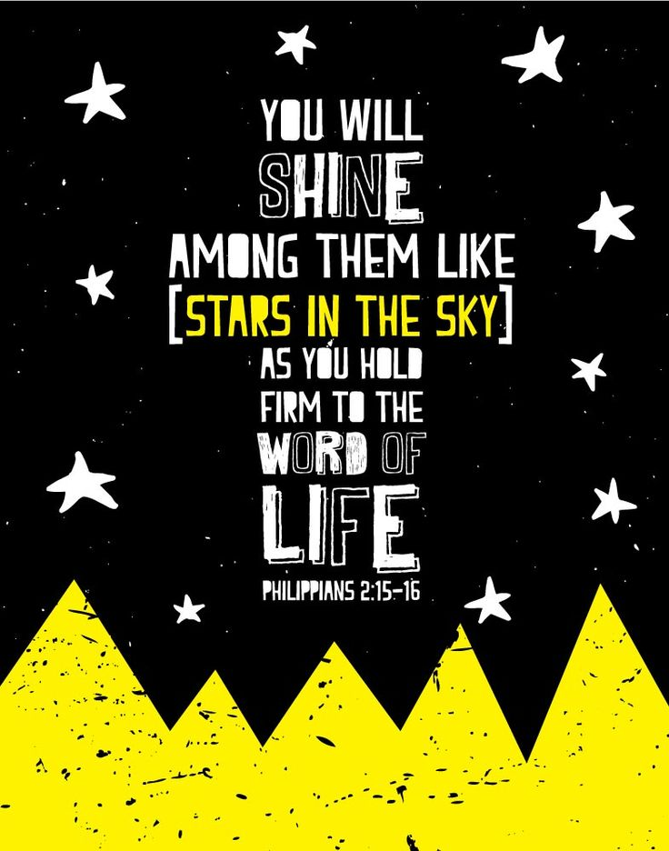 $5.00 Bible Verse Print - You will shine among them like stars in the sky as you hold firm to the word of life. Philippians 2:15-16  This is a special bible verse for children of all ages. The importance of this verse is to remind us all to hold tight to His word. In doing so, we stand out and become a light to others. - Different size options available. #youwillshine #philippians #mountains #stars #kidswallart #childrenswalldecor #kidsdecor #childrensprint #seedsoffaith #plantinghisword