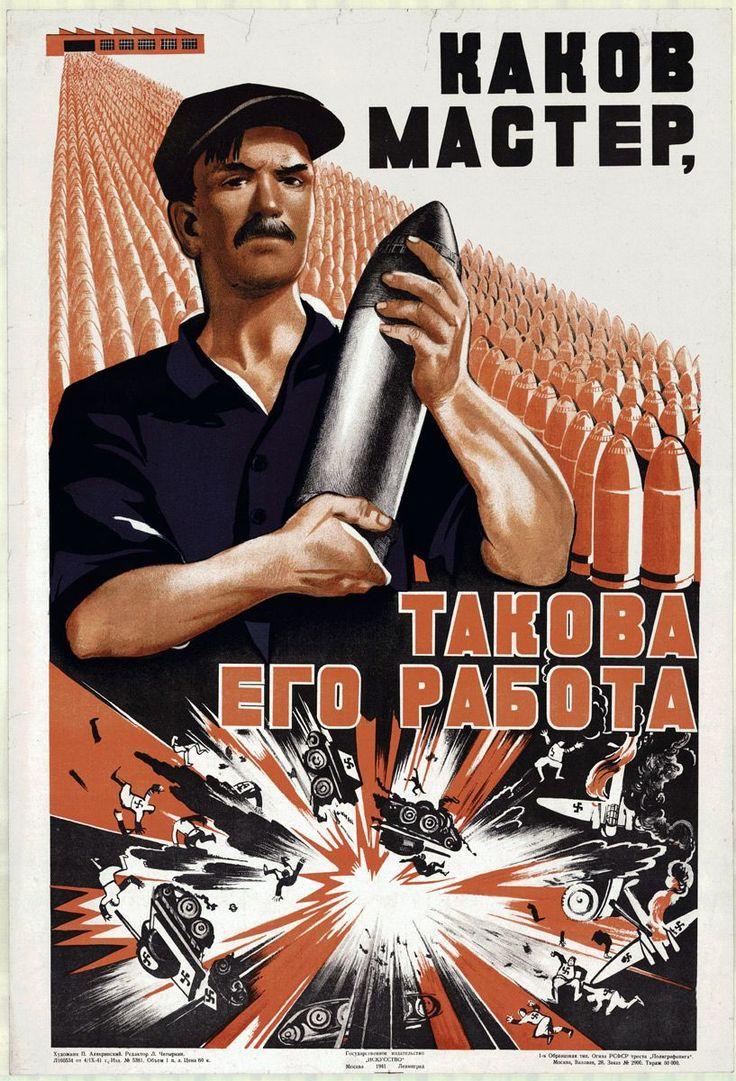 """""""Kakov master takova i ego rabota"""", 1941. Artist: P. Aljakrinckiy."""