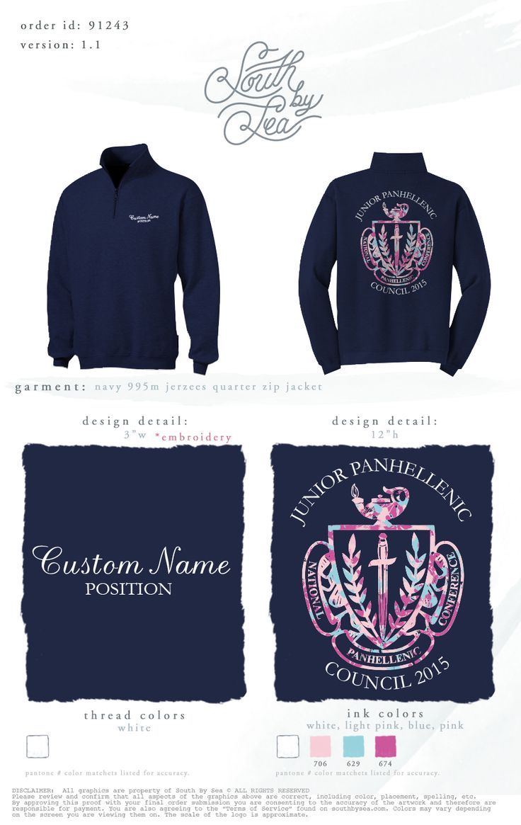 Junior Panhellenic Council Quarter Zip #southbysea #panhellenic #sorority #leadership #customapparel