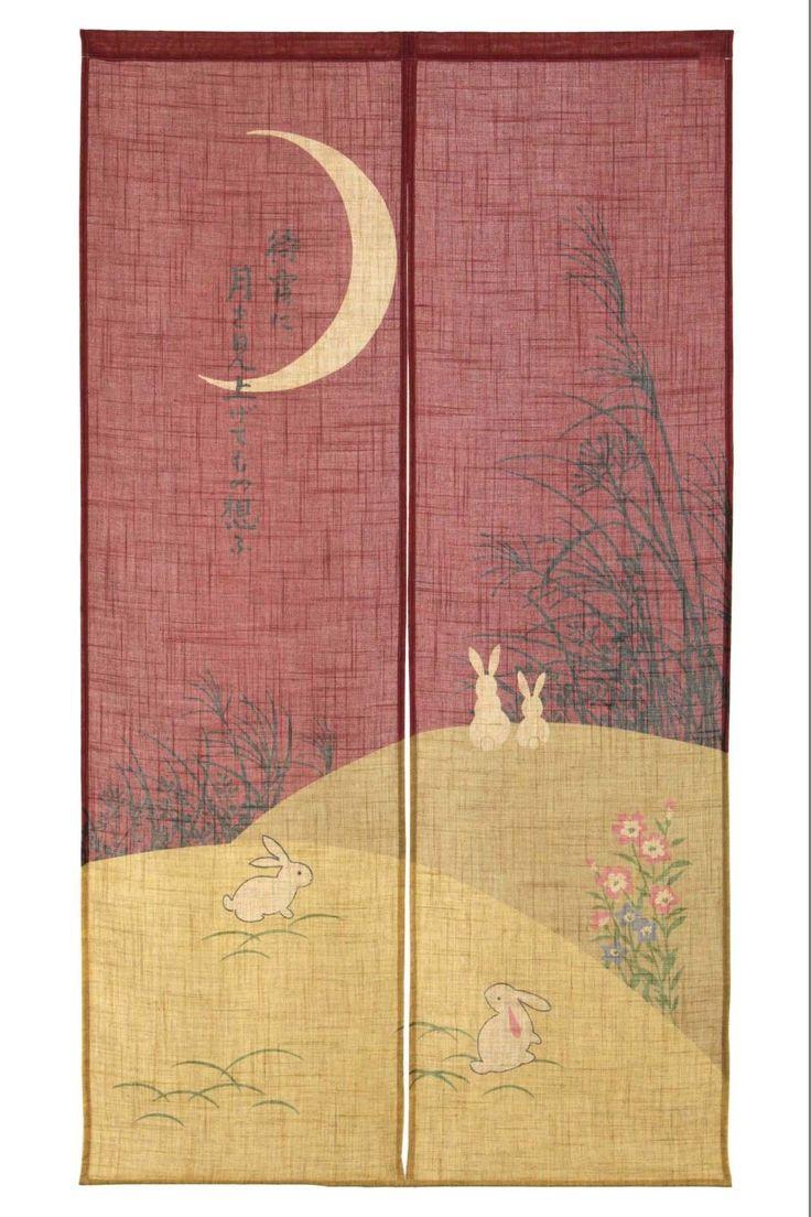 Made in Japan Noren Curtain Tapestry Shiki No Tsuki(Moon): Amazon.co.uk: Kitchen & Home